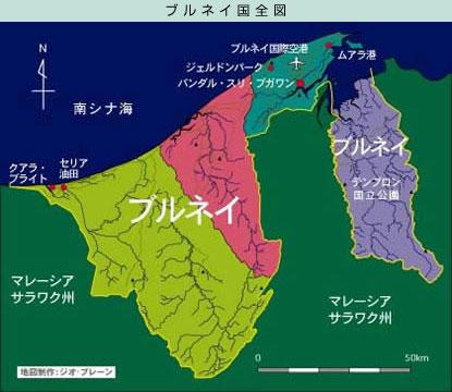 ブルネイ国全図